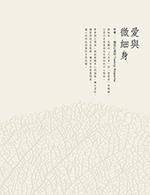tsoknyi-rinpoche-03s